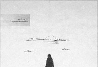 دانلود آلبوم موسیقی Compilation (Silver Edition) توسط Michael FK