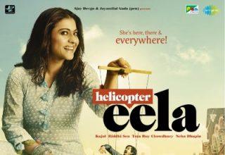 دانلود موسیقی متن فیلم Helicopter Eela – توسط Amit Trivedi, Daniel B. George