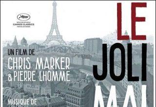 دانلود موسیقی متن فیلم Le joli mai EP