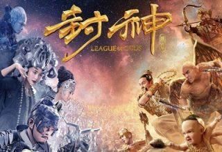 دانلود موسیقی متن فیلم League of Gods
