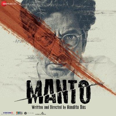 دانلود موسیقی متن فیلم Manto – توسط Sneha Khanwalkar