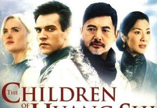 دانلود موسیقی متن فیلم The Children of Huang Shi