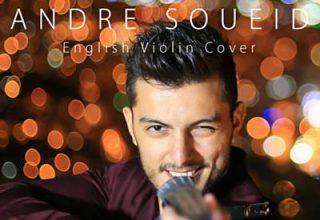 دانلود آلبوم موسیقی English Violin Cover توسط Andre Soueid