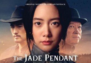 دانلود موسیقی متن فیلم The Jade Pendant