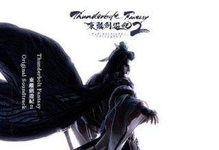 دانلود موسیقی متن انیمه Thunderbolt Fantasy Sword Seekers 2