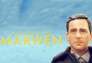 به مارون خوش آمدید