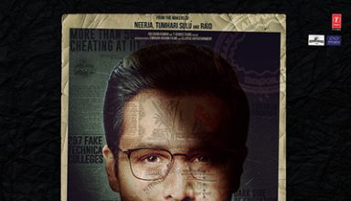 دانلود موسیقی متن فیلم Why Cheat India – توسط Guru Randhawa