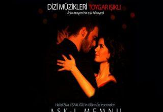 دانلود موسیقی متن سریال Aşk-ı Memnu