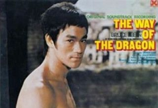 دانلود موسیقی متن فیلم The Way of the Dragon