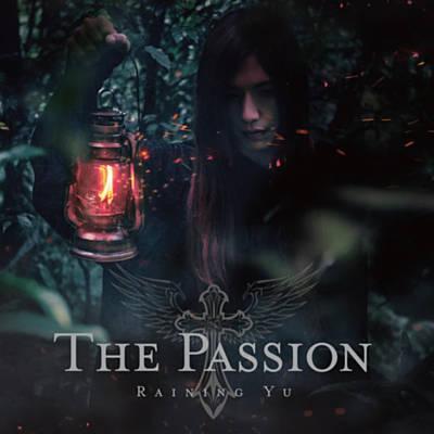 دانلود آلبوم موسیقی The Inner Patternتوسط Raining Yu
