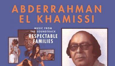 دانلود موسیقی متن فیلم Respectable Families