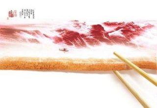 دانلود موسیقی متن سریال A Bite of China 1-2