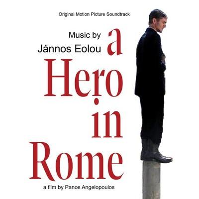 دانلود موسیقی متن فیلم A Hero in Rome