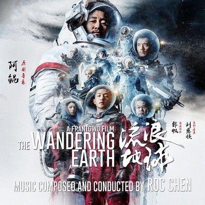 دانلود موسیقی متن فیلم The Wandering Earth