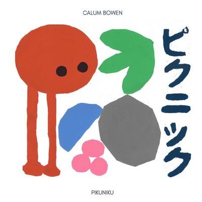 دانلود موسیقی متن بازی Pikuniku