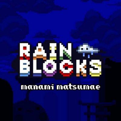 دانلود موسیقی متن بازی Rainblocks
