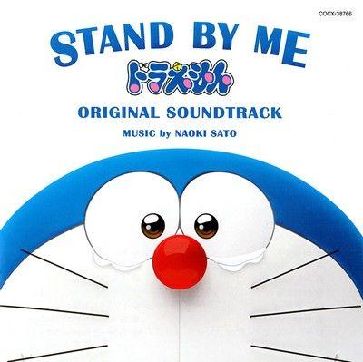 دانلود موسیقی متن فیلم Stand by Me Doraemon