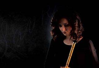 دانلود آلبوم موسیقی Şavk توسط Sinem Irmak