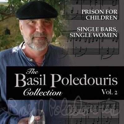 دانلود موسیقی متن فیلم The Basil Poledouris Collection Vol. 2