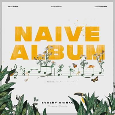 دانلود آلبوم موسیقی Naive Album توسط Evgeny Grinko