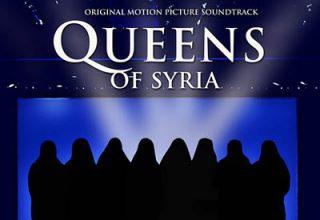 دانلود آلبوم موسیقی Queens of Syria توسط Robin Schlochtermeier