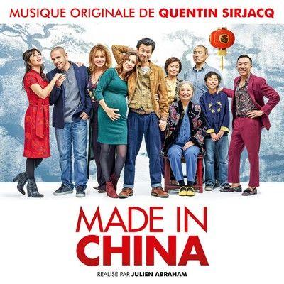 دانلود موسیقی متن فیلم Made in China