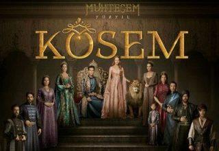 دانلود موسیقی متن سریال Muhteşem Yüzyıl: Kösem, Vol. 1