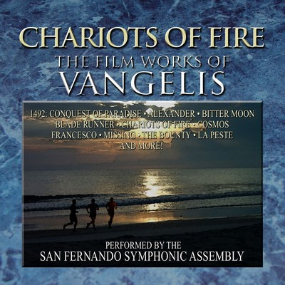 دانلود موسیقی متن فیلم Chariots Of Fire: The Film Works Of Vangelis
