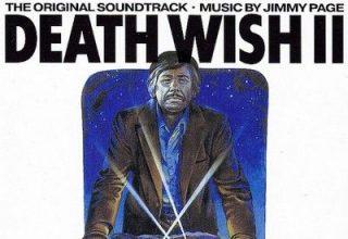 دانلود موسیقی متن فیلم Death Wish II