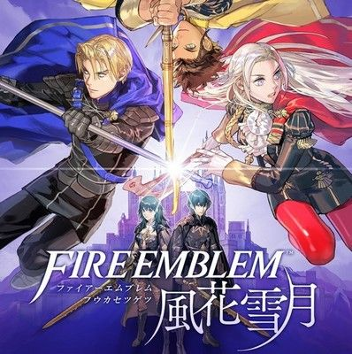 دانلود موسیقی متن بازی Fire Emblem: Three Houses Sound Selection