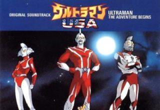 دانلود موسیقی متن فیلم Ultraman: The Adventure Begins