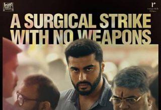 دانلود موسیقی متن فیلم India's Most Wanted – توسط Amit Trivedi