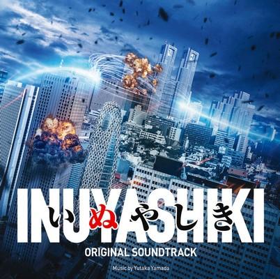 دانلود موسیقی متن فیلم Inuyashiki