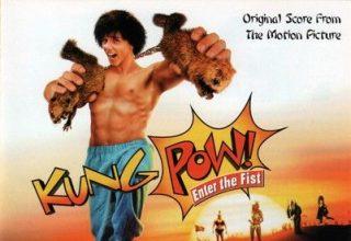 دانلود موسیقی متن فیلم Kung Pow! Enter the Fist