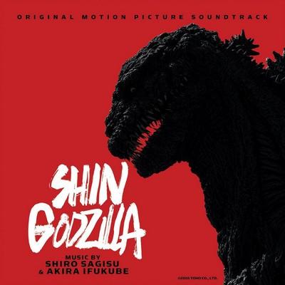 دانلود موسیقی متن فیلم Shin Godzilla