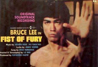 دانلود موسیقی متن فیلم Fist of Fury