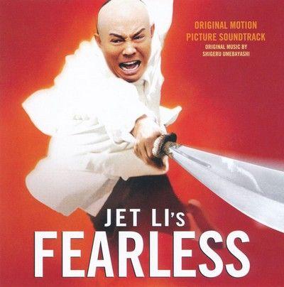 دانلود موسیقی متن فیلم Jet Li's Fearless