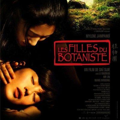 دانلود موسیقی متن فیلم Les Filles du botaniste