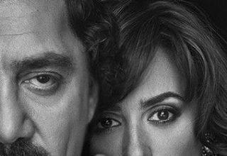 دانلود موسیقی متن غیر رسمی فیلم Loving Pablo