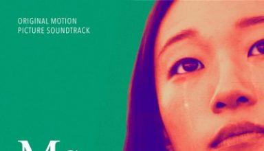 دانلود موسیقی متن فیلم Ms. Purple