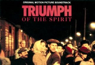 دانلود موسیقی متن فیلم Triumph of the Spirit