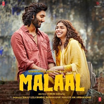 دانلود موسیقی متن فیلم Malaal – توسط Sanjay Leela Bhansali