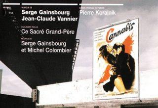 دانلود موسیقی متن فیلم Cannabis / Ce Sacré Grand-Père