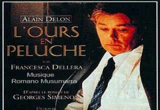 دانلود موسیقی متن فیلم L'Ours en peluche