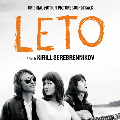 دانلود موسیقی متن فیلم Leto