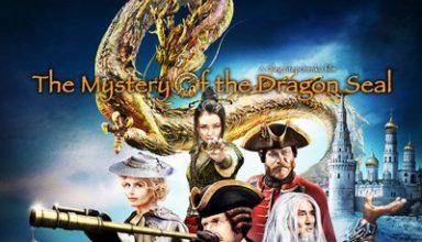 دانلود موسیقی متن فیلم The Mystery of The Dragon Seal