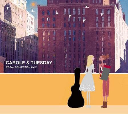 دانلود موسیقی متن انیمه Carole & Tuesday VOCAL COLLECTION Vol.1-2