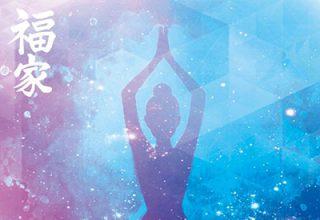 دانلود آلبوم موسیقی Music for Yoga, Vol. 1 توسط Kenio Fuke