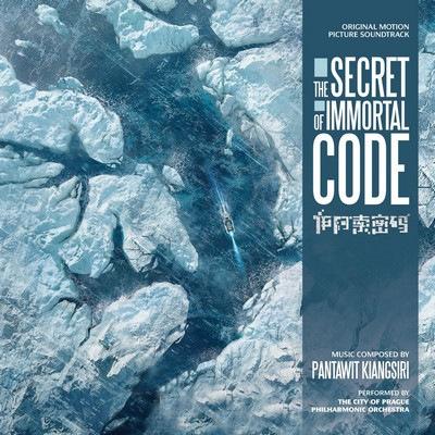 دانلود موسیقی متن فیلم The Secret Of Immortal Code