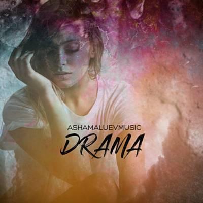 دانلود آلبوم موسیقی Dramatic and Sad Music توسط AShamaluevMusic